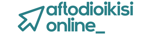 Aftodioikisi Online