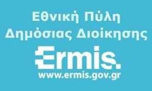 Ermis
