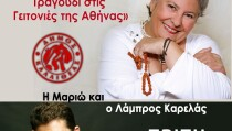ΡΕΜΠΕΤΙΚΟ ΤΡΙΗΜΕΡΟ2